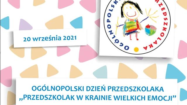 Read more about the article Dzień Przedszkolaka